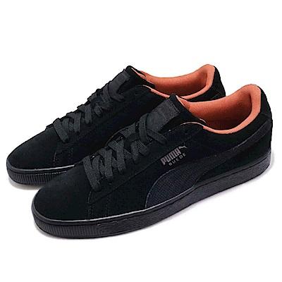 Puma 休閒鞋 Suede Classic 男女鞋