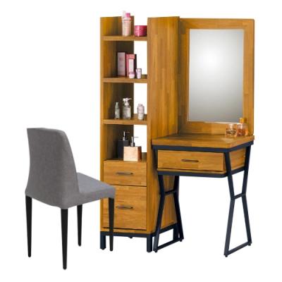 柏蒂家居-捷克工業風3.3尺鏡台(化妝桌+側邊櫃+化妝椅)-100x40x158cm