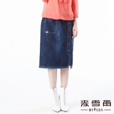 【麥雪爾】純棉排釦造型抽鬚開衩八分牛仔裙