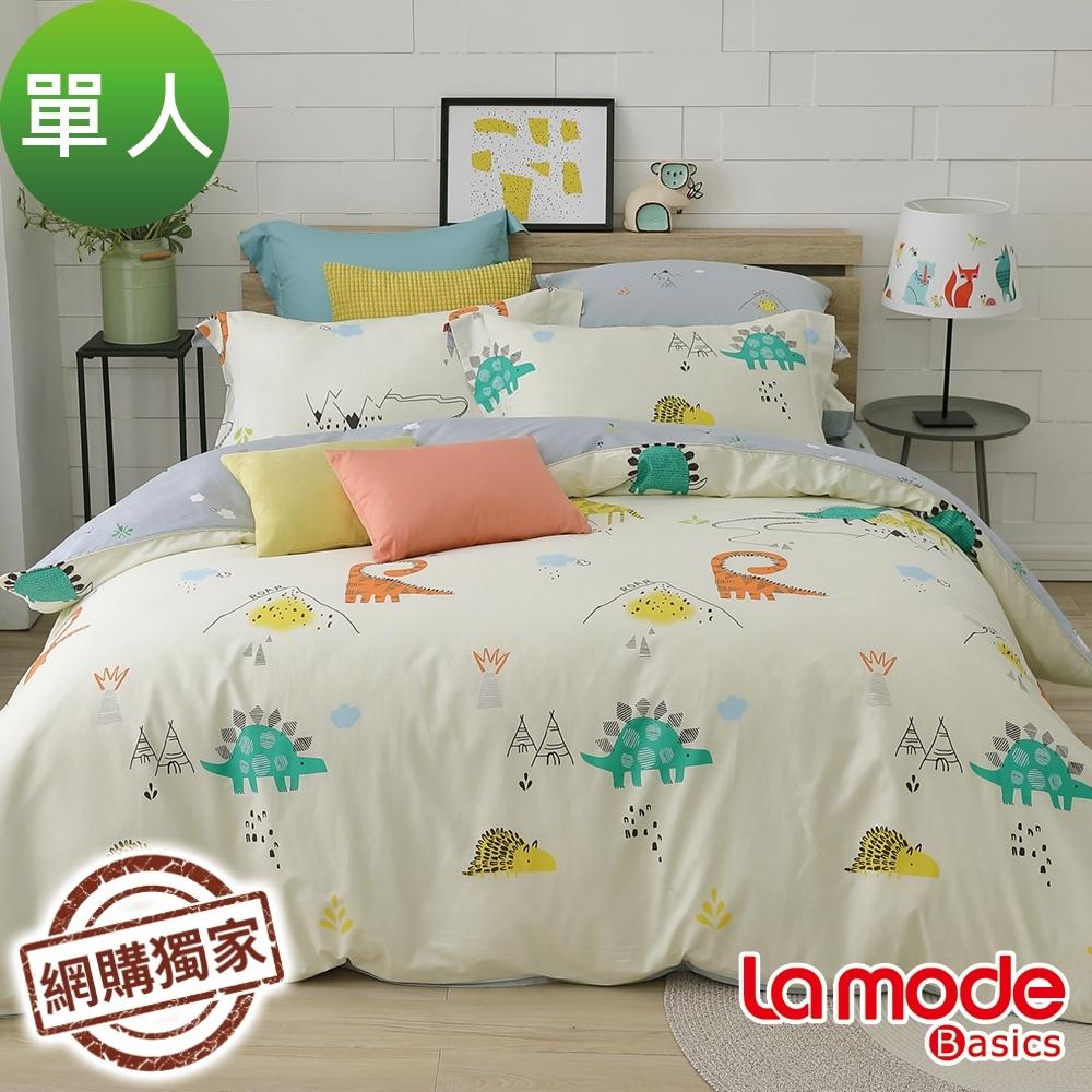 La Mode寢飾 恐龍王國100%精梳棉兩用被床包組(單人)
