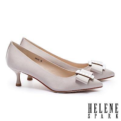高跟鞋 HELENE SPARK 極致華麗優雅氣質尖頭喇叭高跟鞋-米