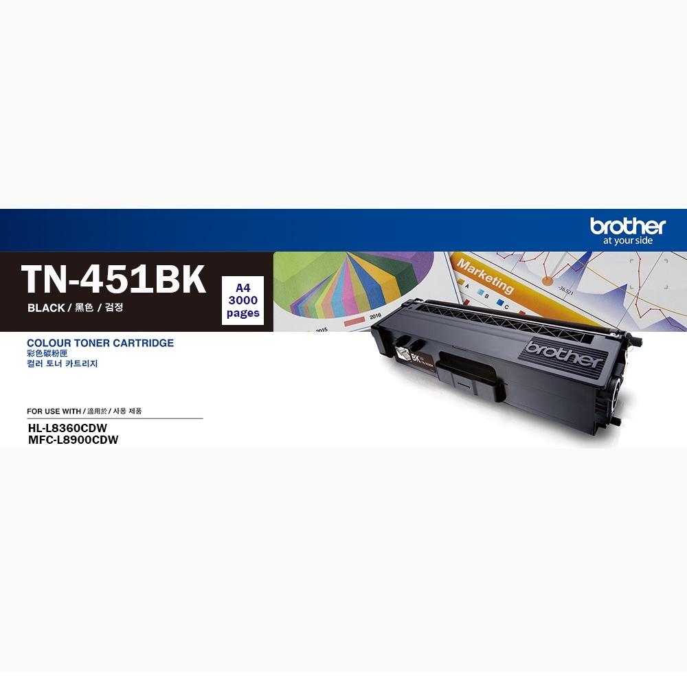 VIP-Brother TN-451BK 原廠黑色碳粉匣