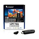 Upmost 登昌恆 UPF706 多功能無線影音接收器