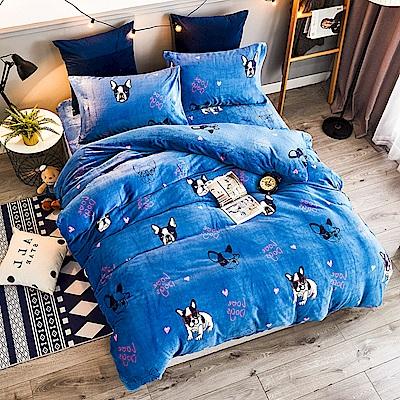 A-ONE法蘭絨 加厚兩用被毯雙人加大床包四件組 小沙皮狗(獨家花色)
