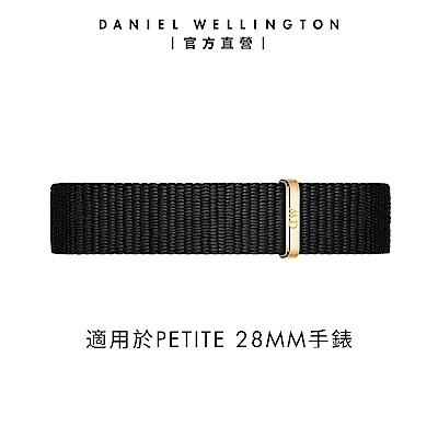 【Daniel Wellington】官方直營 Petite Cornwall 12mm寂靜黑織紋錶帶-香檳金 DW錶帶