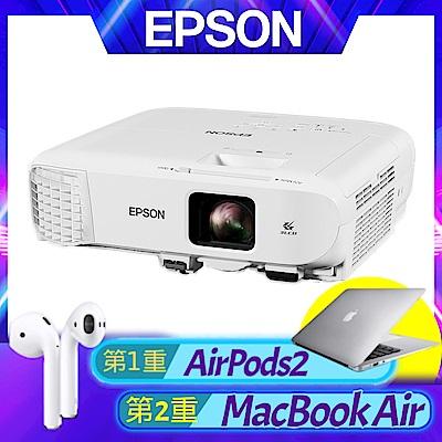 EPSON EB-2042 商務專業投影機
