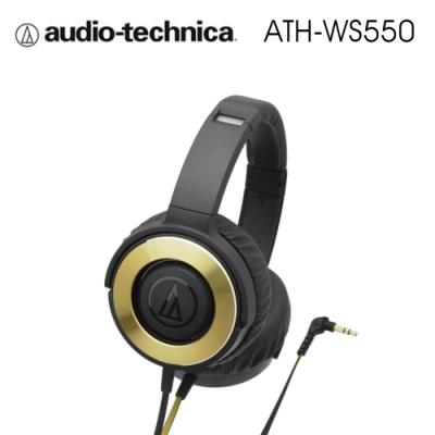 鐵三角 ATH-WS550 密閉式動圈型 易攜帶耳罩式耳機