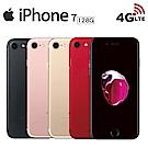 【福利品】Apple iPhone 7 128GB 智慧型手機