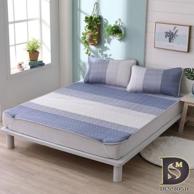DESMOND 麻趣-藍 天絲乳膠涼蓆墊  雙人5尺 贈同款枕套