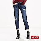 Levis 女款 上寬下窄 501 Taper 中腰排扣牛仔長褲 破壞細節