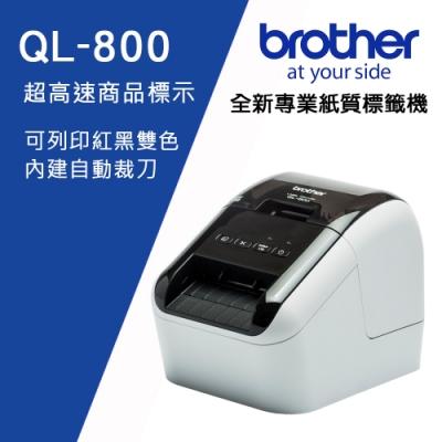 Brother QL-800 超高速 商品標示食品成分列印機