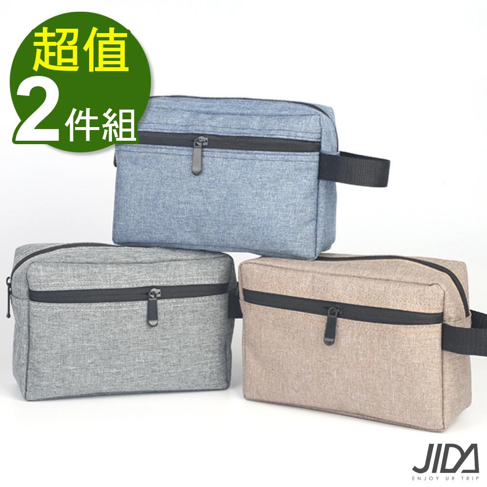 【暢貨出清】JIDA 280T防水牛津布手拿化妝包/收納包2入