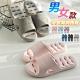 【歐達家居】日本熱銷-速乾洞洞排水浴室拖S-XL(男女款 軟底) product thumbnail 1