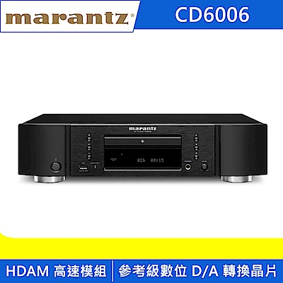 Marantz馬蘭士 CD播放機 CD6006