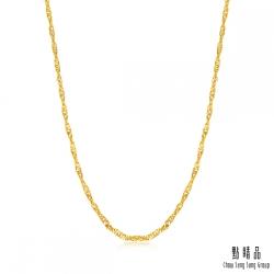 足金9999 機織素鍊 黃金項鍊(45cm)