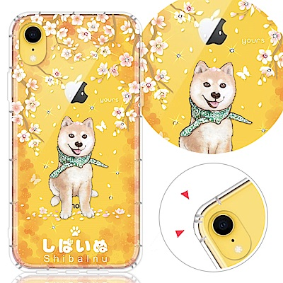 YOURS APPLE iPhone XR 奧地利彩鑽防摔手機殼-柴犬