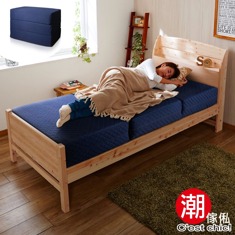 C'est Chic_二代目日式三折獨立筒彈簧床墊3.5尺(超厚23cm)-藍 W105*D190*H23cm