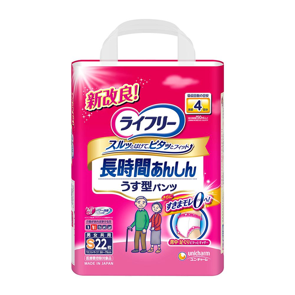 來復易 防漏安心復健褲(S)(22片/包)-成人紙尿褲