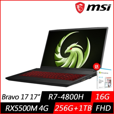 (M365組合) MSI 微星 Bravo 17 A4DDR 17.3吋電競筆電 (R7-4800H八核心/RX5500M 4G獨顯/16G/256G PCIe SSD+1TB/Win10)
