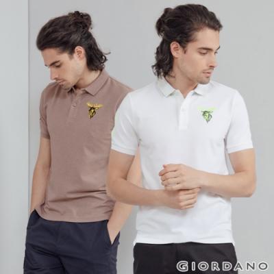 【時時樂】GIORDANO男裝麋鹿漸層刺繡短袖POLO衫(5色任選)