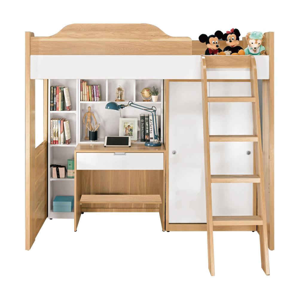 文創集 迪亞3.5尺床台(單人床+書桌+衣櫃+不含床墊)-112x195x180cm免組