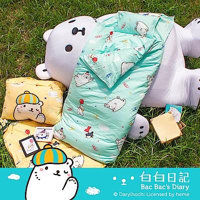 鴻宇HongYew 100%美國棉 白白日記 歡樂派對時光藍 舖棉兩用加大型兒童睡袋