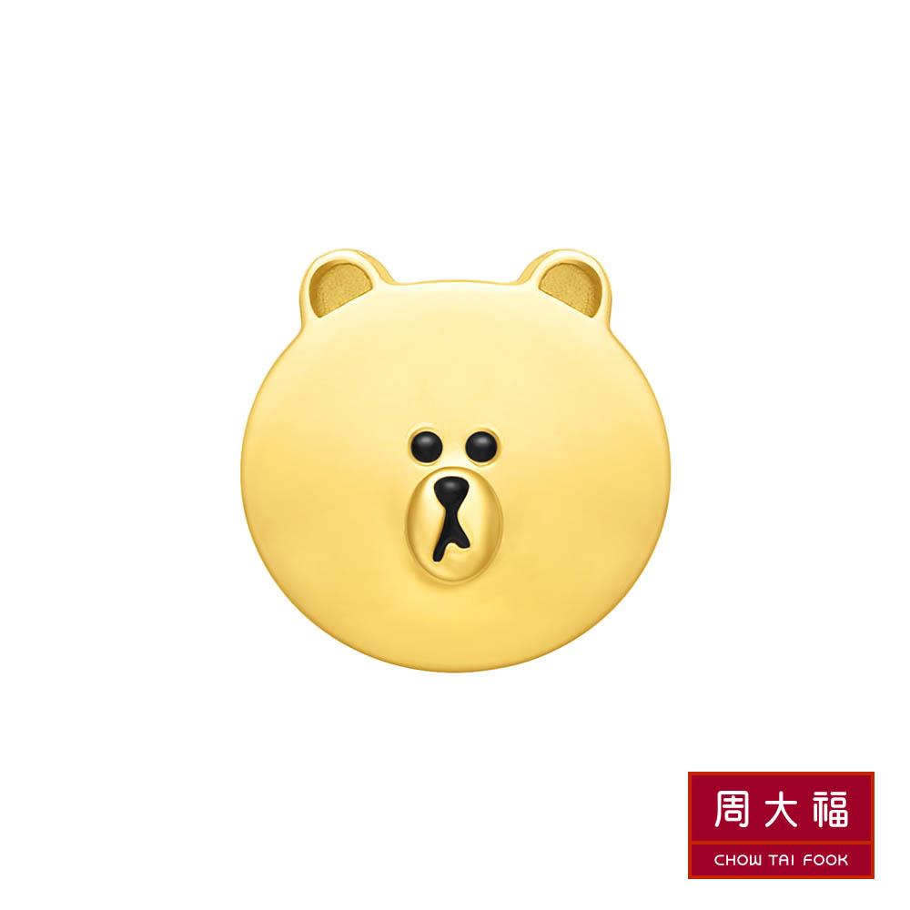 周大福 網路獨家款 LINE FRIENDS系列 熊大18黃K金耳環(單個)