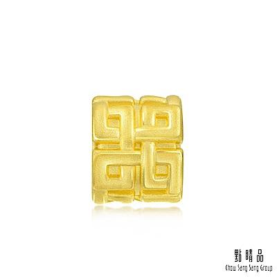點睛品 Charme 文化祝福 祥瑞轉運珠 黃金串珠
