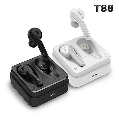 【SOYES】藍牙5.0震憾雙耳立體聲無線耳機T88