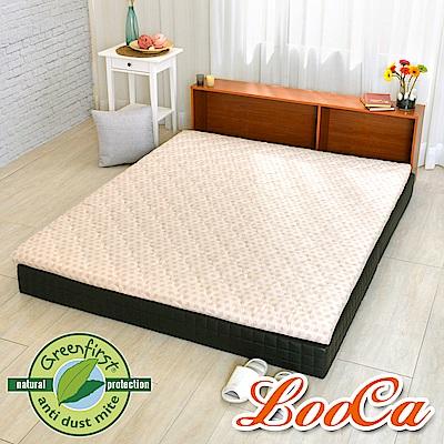 LooCa 天然防蹣防蚊冬夏兩用 5 cm乳膠床墊 點點 加大 6 尺