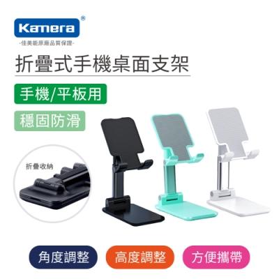 折疊手機桌面支架 手機支架