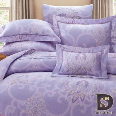 岱思夢  加大  60支八件式天絲床罩組  法芙娜