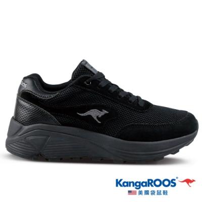 KangaROOS 美國袋鼠鞋 女 BLAZE 都會老爹鞋/休閒鞋(黑-KW11210)