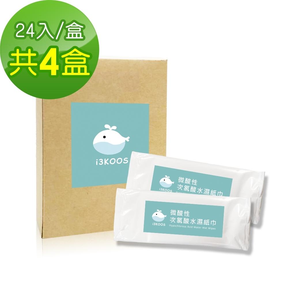 i3KOOS-微酸性次氯酸水濕紙巾4盒(24片/盒)
