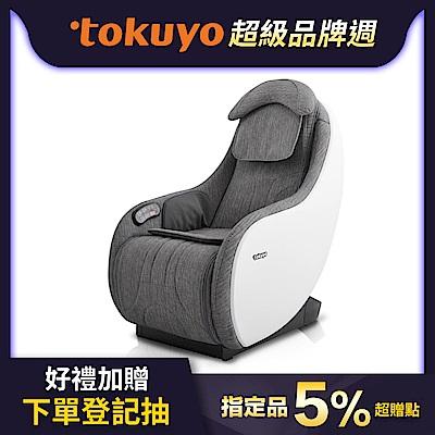 tokuyo【新色登場】新nano玩美椅 按摩椅TC-263