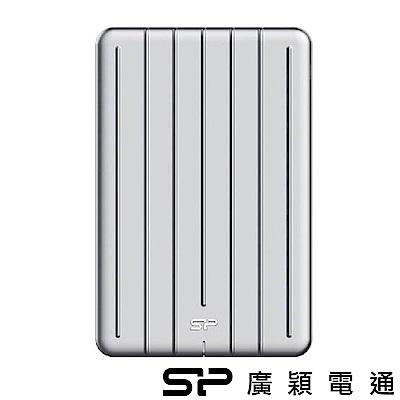 SP廣穎 Armor A75 2.5吋 2TB 外接硬碟3.1
