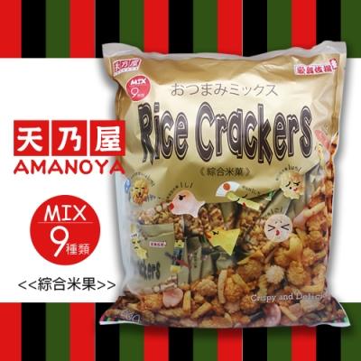 天乃屋 Rice Crackers歌舞伎揚綜合米果(22g*30包/袋)