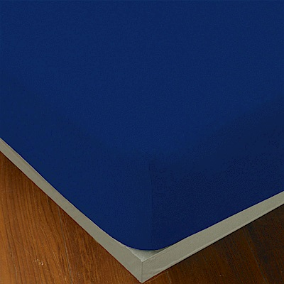 Yvonne Collection 特大純棉素面床包-深藍