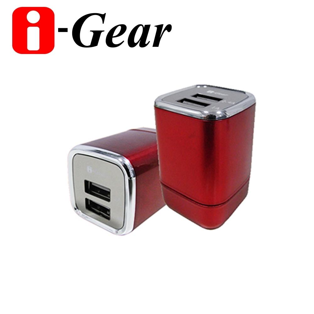 i-Gear 3.4A 藍光LED雙USB旅充變壓器(SAD-TC1)