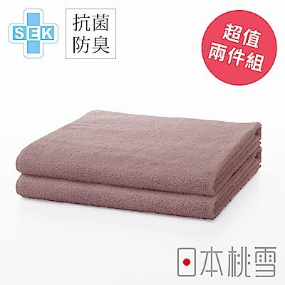 日本桃雪 SEK抗菌防臭運動大毛巾超值兩件組(灰玫瑰色)