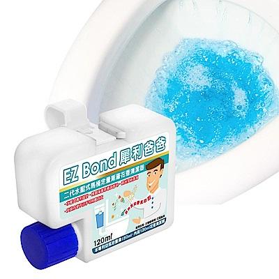 歐奇納 OHKINA 加大120ml水壓式馬桶定量漸層花香清潔劑10入