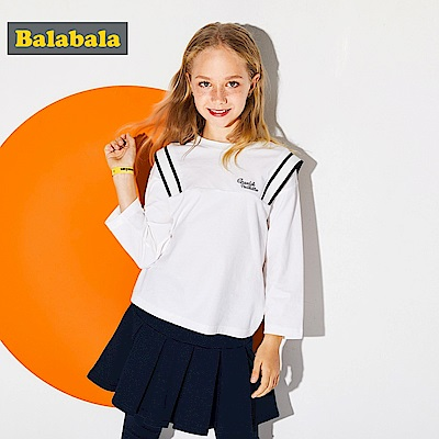 Balabala巴拉巴拉-海軍領片上衣造型套裝-女(2色)