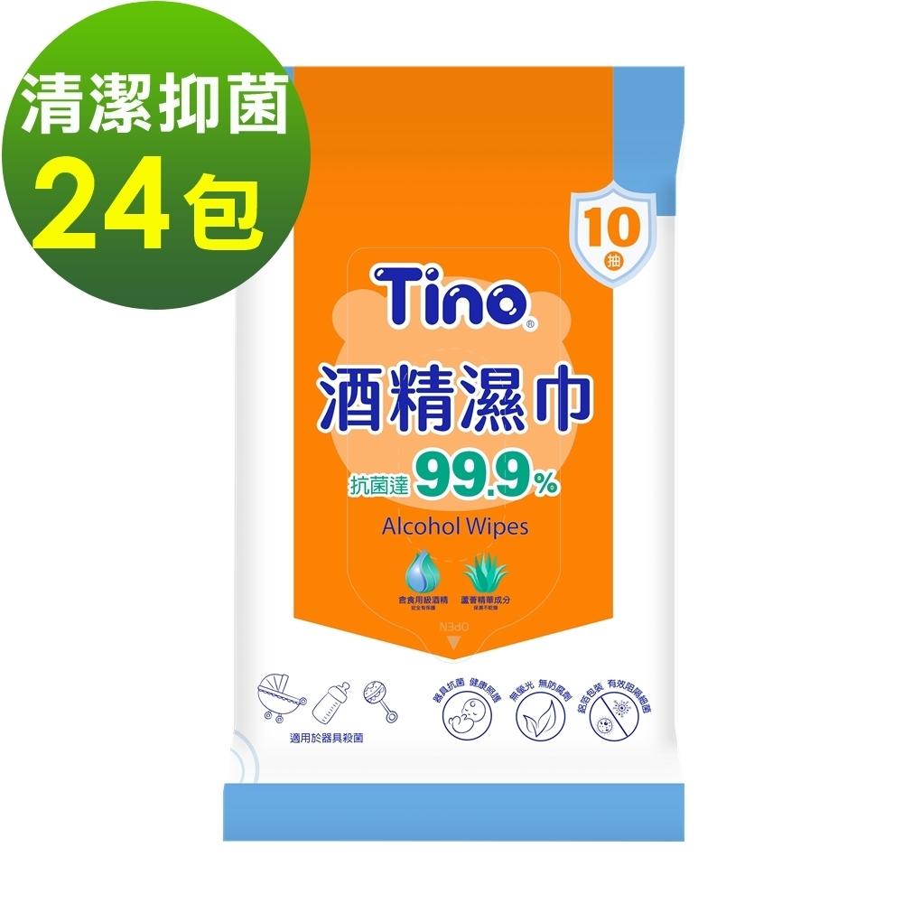 Tino 酒精濕巾 抑菌濕紙巾 (10抽x24包)
