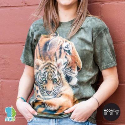 摩達客-美國進口The Mountain 相擁母子虎 純棉環保藝術中性短袖T恤