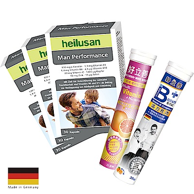 德國 heilusan 好立善 精力充沛複方膠囊 三入組(贈B群&綜合礦物質發泡錠)