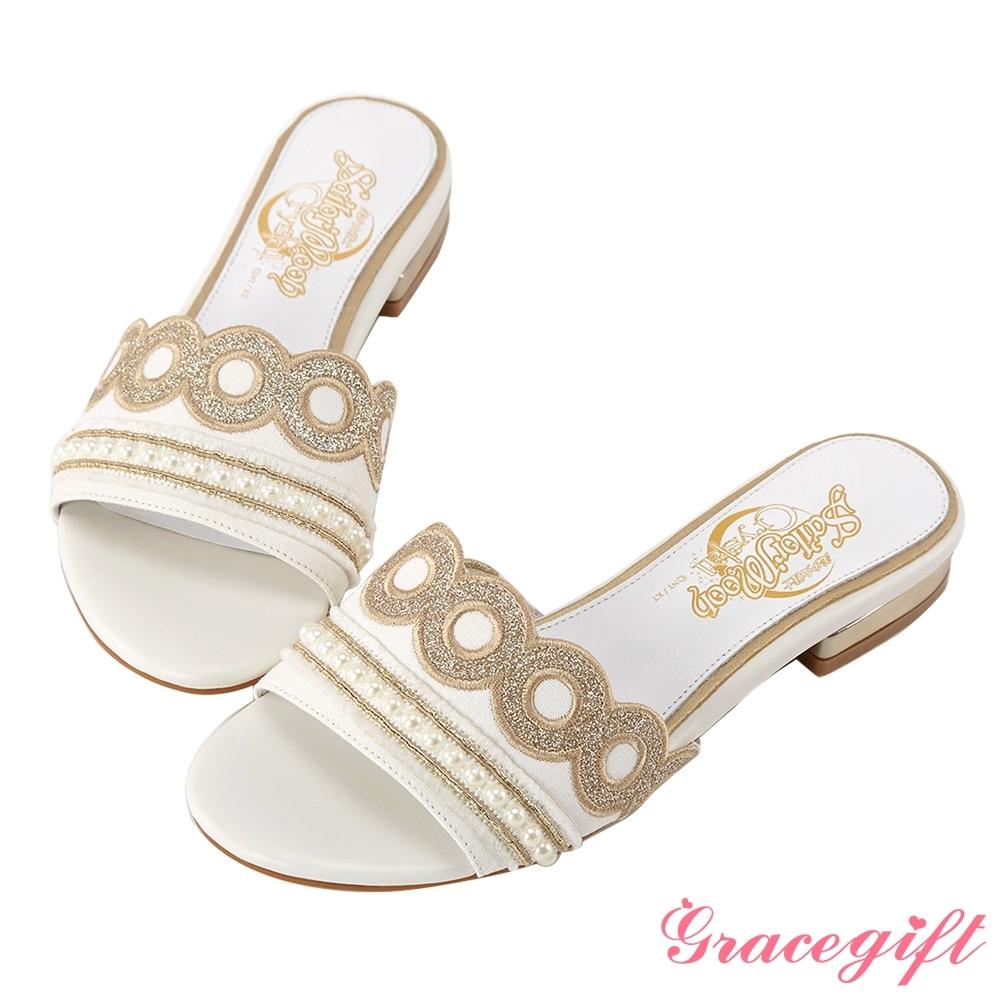 Grace gift-美少女戰士電繡花邊涼拖鞋 米白
