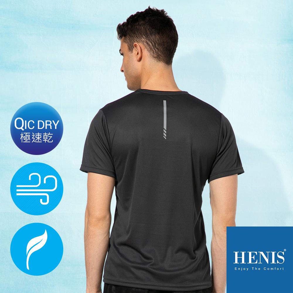 HENIS 細緻網眼透氣短袖衫(男款) 深灰