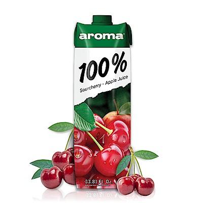 699免運土耳其AROMA酸櫻桃蘋果汁1000ml