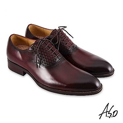 A.S.O職場通勤 3D超動能壓紋牛津紳士鞋-酒紅