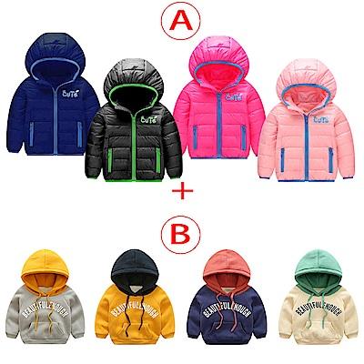 [買衣送衣] 兒童羽絨綿保暖外套